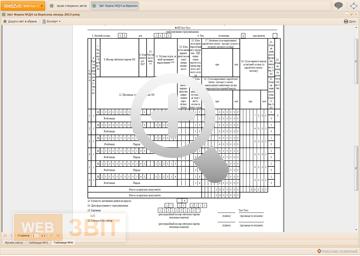 Приклад заповнення, формування та подання нового звіту ЄСВ за формою № Д4 - таблиця 6.